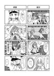 /\/\/\ 4koma ahoge alternate_costume bow bowtie color_drain comic despair epaulettes greyscale hair_bun hair_over_one_eye hair_ribbon hat headgear highres ishimari kantai_collection kiyoshimo_(kantai_collection) leg_hug legs_together long_hair military military_uniform monochrome murakumo_(kantai_collection) naval_uniform pantyhose peaked_cap ribbon shaded_face short_hair sidelocks sweatdrop tenryuu_(kantai_collection) tress_ribbon uniform