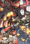 6+girls ahoge aircraft airplane black_hair brown_eyes brown_hair cannon comic commentary_request explosion firing fubuki_(kantai_collection) giantess glowing glowing_eyes grey_eyes hairband haruna_(kantai_collection) headgear hiei hiei_(kantai_collection) hisahiko kantai_collection kirishima_(kantai_collection) kitakami_(kantai_collection) kongou_(kantai_collection) long_hair long_sleeves multiple_girls nagato_(kantai_collection) nontraditional_miko ocean open_mouth orange_eyes outstretched_arms pleated_skirt red_eyes rigging school_uniform serafuku shinkaisei-kan short_hair sidelocks skirt southern_ocean_war_oni spread_arms standing standing_on_liquid thigh-highs thigh_strap translation_request twintails wide_sleeves