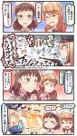 4girls 4koma anger_vein bismarck_(kantai_collection) blonde_hair brown_eyes brown_hair comic commentary_request frown hat highres hose ido_(teketeke) kantai_collection kitchen littorio_(kantai_collection) multiple_girls necktie open_mouth oven peaked_cap roma_(kantai_collection) sailor_hat sparkle spatula spoon stove translation_request wet z1_leberecht_maass_(kantai_collection)