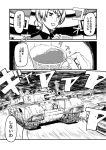 1girl :d churchill_(tank) comic commentary_request cup darjeeling drifting girls_und_panzer holding initial_d koutarou_(plusdrive) long_hair military military_vehicle monochrome open_mouth parody road shigeno_shuuichi_(style) smile solo style_parody tank tea teacup translation_request turret vehicle