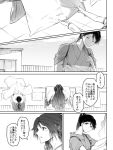 2girls asakawa_(outeq) closed_eyes clothes_grab clothes_rack comic drying_clothes glass_door hair_ribbon houshou_(kantai_collection) japanese_clothes kantai_collection katsuragi_(kantai_collection) kimono long_hair monochrome multiple_girls ponytail railing ribbon rooftop shaded_face short_sleeves sky sleeves_rolled_up sliding_doors sparkle tagme tasuki translation_request