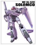beam_rifle blue_comet_spt_layzner energy_gun mecha s.shimizu science_fiction simple_background solo solomco