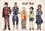2girls 3boys aang avatar:_the_last_airbender contemporary hat headphones headphones_around_neck jacket katara multiple_boys multiple_girls necktie school_uniform serafuku skirt sokka t_k_g toph_bei_fong zuko