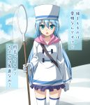 1girl alternate_costume aqua_(konosuba) blue_eyes blue_hair butterfly_net hand_net kono_subarashii_sekai_ni_shukufuku_wo! kyuutou_(kyuutouryuu) long_hair skirt snow solo thigh-highs winter_clothes