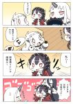 >:d >_o 4girls :d ;d ahoge baku_taso battleship_hime black_dress blush_stickers c: claws clothes_writing comic commentary_request cooking detached_sleeves dress frying_pan hairband horn horns isolated_island_oni jacket kantai_collection lolita_hairband long_hair mittens multiple_girls northern_ocean_hime one_eye_closed open_mouth seaport_hime shinkaisei-kan shirt smile sweat t-shirt tearing_up track_jacket translation_request valentine white_dress white_hair white_skin you_work_you_lose