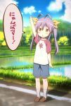 1girl antenna_hair blush hair_ribbon highres long_hair miyauchi_renge non_non_biyori official_style open_mouth purple_hair raised_hand red_eyes ribbon shorts solo triangle_mouth twintails uz3d
