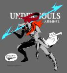 1boy 1girl annoying_dog armor artist_name artorias_the_abysswalker bone crossover dog glowing glowing_eyes ko-on_(ningen_zoo) looking_at_viewer over_shoulder papyrus_(undertale) polearm ponytail redhead scarf skull spear speech_bubble sweat translation_request undertale undyne weapon weapon_over_shoulder