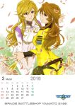 2girls ass belt brown_eyes calendar flower highres lavender_eyes long_hair mori_yuki multiple_girls petals pouch profile skin_tight supe_(yuusyasupepen) uchuu_senkan_yamato uchuu_senkan_yamato_2199