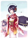 2016 2girls :d :o black_hair blush braid fusou_(kantai_collection) hair_ornament hair_up happy_new_year japanese_clothes kanitama_(putyourhead) kantai_collection kimono looking_at_viewer multiple_girls new_year open_mouth paddle red_eyes rope shide shimenawa short_hair signal_flag smile string_of_flags turret yamashiro_(kantai_collection)