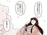 1girl comic houraisan_kaguya long_sleeves mitsumoto_jouji shirt solo touhou translation_request wide_sleeves