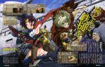 ass blood gun ikoma_(kabaneri) japanese_clothes koutetsujou locomotive mumei_(kabaneri) saitou_takuya skirt tank_(container) tsuranuki_zutsu weapon