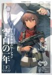 1boy 1girl artist_name belt bracelet brown_hair character_request choker coat coat_lift cover green_eyes gun h&k_mp5k heckler_&_koch jewelry marginal_operation necktie official_art scarf shizuma_yoshinori short_hair striped striped_necktie submachine_gun tagme trigger_discipline under_coat weapon