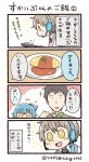 0_0 1boy 2girls 4koma :d artist_name black_hair blue_hair comic commentary_request cooking eating frying_pan grey_hair headset multiple_girls omelet open_mouth personification plate ponytail short_hair skype smile spoon translation_request tsukigi twitter twitter_username yellow_eyes