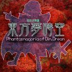 1girl cover fake_cover lowres okazaki_yumemi parody phantasmagoria_of_dim.dream silhouette tottema touhou touhou_(pc-98)