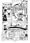 black_jack_(copyright) bow braid bridge comic dragon_quest eyeball hair_bow hair_ornament hairband heart heart_hair_ornament heart_of_string highres kaenbyou_rin kaenbyou_rin_(cat) komeiji_satori kurodani_yamame minato_hitori mizuhashi_parsee monochrome pain pushcart reiuji_utsuho reiuji_utsuho_(bird) simple_background slime_(dragon_quest) third_eye touhou translated twin_braids