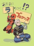 armor belt cable_(marvel) commentary_request deadpool face_mask facial_hair glowing glowing_eye grey_eyes holding_sign indian_style kneeling marvel mask prosthesis prosthetic_arm shirt short_hair shoulder_armor sitting stubble tako_(plastic_protein) tight_shirt translation_request utility_belt white_hair