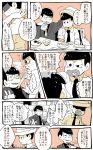 2boys angry atsushi_(osomatsu-san) bangs beer_mug chopsticks comic drunk formal hat heart heart_in_mouth male_focus matsuno_todomatsu monochrome multiple_boys necktie osomatsu-kun osomatsu-san porkpie_hat sleeves_rolled_up suit swept_bangs tanaka_(tanakya123) tears translation_request