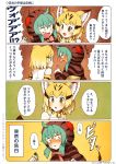 2girls absurdres animal_ears bare_shoulders blonde_hair blue_hair blush bow bowtie cat_ears comic embarrassed enk_0822 eyebrows_visible_through_hair fang highres hood hoodie kemono_friends multicolored_hair multiple_girls neck_ribbon ribbon sand_cat_(kemono_friends) snake_tail sweatdrop translation_request tsuchinoko_(kemono_friends) yuri