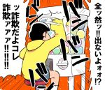 1boy black_hair bowl_cut emphasis_lines facing_away from_behind gashapon gashapon_machine hitting hood hoodie male_focus matsuno_juushimatsu michiru_(amphibian) orange_background osomatsu-kun osomatsu-san shorts simple_background sitting sleeves_past_wrists socks solo stool translation_request