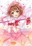 1girl :d brown_hair cardcaptor_sakura fuuin_no_tsue glove_bow green_eyes hat kinomoto_sakura magical_girl open_mouth petals pink_hat sakura_hiyori short_hair smile solo wand white_hat