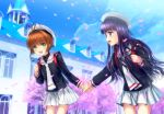 2girls :d antenna_hair backpack bag bangs blue_sky blunt_bangs blurry blush brown_hair building cardcaptor_sakura cherry_blossoms clenched_hand clouds cowboy_shot daidouji_tomoyo depth_of_field eye_contact eyebrows eyebrows_visible_through_hair green_eyes hair_intakes hat holding_hands holding_strap kinomoto_sakura long_hair long_sleeves looking_at_another miniskirt motion_blur multiple_girls mutsuki_(moonknives) open_mouth outdoors petals pleated_skirt purple_hair randoseru school_uniform serafuku short_hair skirt sky smile tree turtleneck violet_eyes white_hat white_skin wind