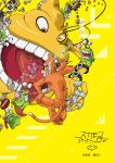 absurdres april_fools destruction digimon digimon_adventure_tri. electricity etemon highres microphone monster monzaemon no_humans numemon official_art open_mouth orange_eyes poop red_eyes scumon stuffed_toy sunglasses teeth ternary tongue translated tyumon uki_atsuya yellow_background