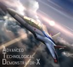 airplane clouds dutch_angle english fighter_jet flying helmet japan japanese_flag jet military mitsubishi_atd-x oxygen_mask pilot pilot_suit real_life realistic sun zephyr164