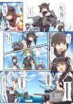 4girls chou-10cm-hou-chan_(hatsuzuki's) comic fubuki_(kantai_collection) hatsuzuki_(kantai_collection) highres kantai_collection kuchiku_i-kyuu liking multiple_girls murakumo_(kantai_collection) remodel_(kantai_collection) ricocheting shinkaisei-kan torn_clothes translated zuikaku_(kantai_collection)