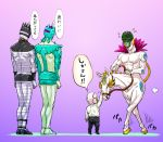 1boy c-7_(assate) c-moon_(stand) child enrico_pucci flying_sweatdrops gradient gradient_background jojo_no_kimyou_na_bouken legs_together made_in_heaven_(stand) male_focus patting purple_background stand_(jojo) trembling white_hair whitesnake_(stand) younger