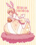 1girl animal_ears blonde_hair blouse blush bow bunny_tail drill_hair easter easter_egg egg fake_animal_ears flower hair_bow hairband high_heels looking_at_viewer lying mahou_shoujo_madoka_magica on_stomach pantyhose po_ni puffy_sleeves rabbit_ears shirt shoes skirt smile solo soul_gem striped striped_skirt tail tomoe_mami twin_drills white_legwear white_shirt white_shoes wrist_cuffs yellow_eyes