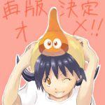 hoshimaru lowres monster narutaru oekaki orange_eyes tamai_shiina twintails wabiru