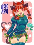 braid cat_ears cat_tail dress dress_lift enraku_(pixiv) hair_ribbon heart heart_tail kaenbyou_rin multiple_tails panties red_eyes red_hair redhead ribbon short_hair striped striped_panties tail tail_ribbon thigh-highs thighhighs touhou tsuutenkaaku twin_braids twintails underwear