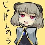 1girl :o animal_ears capelet expressionless eyebrows eyebrows_visible_through_hair grey_hair hospital_king jewelry jitome meme mouse_ears nazrin necklace open_mouth pendant red_eyes rolling_eyes round_teeth shirt short_hair simple_background solo teeth touhou translation_request upper_body yellow_background