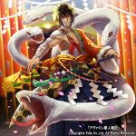 1boy albino beastman_military_history bell brown_hair confetti curtains fangs forked_tongue glasgow_smile japanese_clothes jingle_bell kibamigohann looking_at_viewer male_focus muscle official_art original parted_lips red_eyes rope scales sheath sheathed shimenawa smile snake solo standing sword tongue weapon