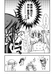 ... 4girls akai_senhon akebono_(kantai_collection) bell blush bucket comic drooling face_painting female_admiral_(kantai_collection) floral_background flower hair_bell hair_flower hair_ornament hat head_bump kantai_collection kiso_(kantai_collection) long_hair monochrome multiple_girls no_eyes nose_bubble sazanami_(kantai_collection) school_uniform side_ponytail spoken_ellipsis sweatdrop translation_request valentine