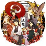 2boys 2girls apricorn autumn_leaves black_hair brown_eyes character_request closed_eyes closed_mouth creature crossed_arms espeon flower full_body furret grey_eyes hair_flower hair_ornament hoothoot japanese_clothes kimono kimono_girl_(pokemon) labcoat leaf_print long_hair long_sleeves looking_at_viewer matsuba_(pokemon) multiple_boys multiple_girls multiple_tails naponapo noctowl over_shoulder parasol pointing pointy_ears poke_ball pokemon pokemon_(creature) red_eyes red_sclera scarf sitting smile soul_gem standing tail two_tails umbrella umbreon white_scarf wide_sleeves wings yellow_eyes