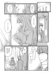 1boy 1girl baby business_suit chameleon_(ryokucha_combo) comic drapes idolmaster idolmaster_cinderella_girls long_hair monochrome moroboshi_kirari necktie producer_(idolmaster_cinderella_girls_anime) smile translated window