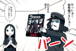 >_< admiral_suwabe bangs black_hair blue_eyes closed_eyes commentary_request facial_hair goatee hair_between_eyes hairlocs hands_together hat kantai_collection kei-suwabe long_hair manga_(object) military military_hat military_uniform mustache parted_bangs peaked_cap ru-class_battleship shinkaisei-kan translation_request uniform
