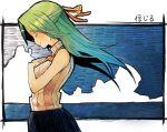 1girl closed_eyes clouds green_hair hair_ribbon hands_on_own_chest higurashi_no_naku_koro_ni long_hair nuancho profile ribbon skirt sky smile solo sonozaki_shion sweater_vest