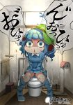 1girl absurdres bathroom black_panties blue_boots blue_eyes blue_hair blue_shirt blue_skirt boots bottle breasts cabbie_hat commentary electric_socket eyebrows eyebrows_visible_through_hair flanvia hands_on_lap hat highres indoors kawashiro_nitori key_necklace knee_boots light looking_at_viewer motion_lines open_mouth panties panty_pull rubber_boots shirt shirt_pocket short_hair shoujo_kitou-chuu skirt solo spray_bottle sweat sweating_profusely tearing_up thighs toilet toilet_paper toilet_use tou touhou towel translation_request trash_can two_side_up underwear wavy_eyes