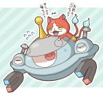 2027_(submarine2027) blush cat closed_eyes crossover fangs haramaki jibanyan magnet magnezone multiple_tails namesake no_humans notched_ear open_mouth pokemon pokemon_(creature) screw tail two_tails youkai youkai_watch