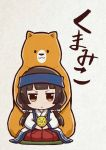 1girl amayadori_machi bangs bear blunt_bangs brown_eyes chibi chroneco hakama headband japanese_clothes kumamiko long_hair miko natsu_(kumamiko)