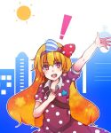 ! 1girl alternate_costume bag bangs blonde_hair bow clownpiece collared_shirt contemporary dress hair_bow looking_at_viewer open_mouth outstretched_arm polka_dot polka_dot_dress puffy_short_sleeves puffy_sleeves red_eyes shirt short_sleeves solo star striped sun teeth touhou waving