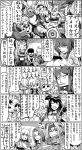 4boys 6+girls :d cellphone character_request comic controller covering covering_breasts demon_archer fate/grand_order fate/stay_night fate/zero fate_(series) female_protagonist_(fate/grand_order) fionn_mac_cumhaill_(fate/grand_order) florence_nightingale_(fate/grand_order) flower four_(fate/grand_order) game_controller glasses hat highres koha-ace long_hair lord_el-melloi_ii military military_uniform monochrome multiple_boys multiple_girls necktie olga_marie open_mouth partially_translated phone rider rose saber_extra sakura_saber saw_cleaver scathach_(fate/grand_order) school_uniform seiza shielder_(fate/grand_order) sitting smartphone smile sweater syatey thomas_edison_(fate/grand_order) translation_request uniform