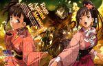 1boy 2girls absurdres arao_hideyuki ayame_(kabaneri) highres ikoma_(kabaneri) japanese_clothes koutetsujou_no_kabaneri multiple_girls mumei_(kabaneri) official_art steampunk