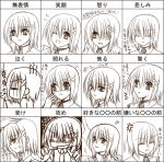 brown closed_eyes expressions leoheart mahou_shoujo_lyrical_nanoha mahou_shoujo_lyrical_nanoha_a's mahou_shoujo_lyrical_nanoha_strikers monochrome short_hair translation_request wink yagami_hayate