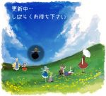 antennae blonde_hair blue_eyes blue_hair bow brown_eyes brown_hair cape cat_tail chen cirno closed_eyes cloud daiyousei dress fairy_wings flower flying fox_tail from_behind green_eyes green_hair hair_bow ice kazami_yuuka lying meadow minakata_sunao multiple_girls multiple_tails mystia_lorelei outstretched_arms plaid plaid_skirt plaid_vest red_eyes rumia seiza shadow side_ponytail sitting skirt skirt_set sky tail touhou translated translation_request umbrella waving wings wriggle_nightbug yakumo_ran