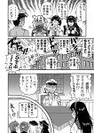 >:d 1boy 6+girls :d adjusting_glasses admiral_(kantai_collection) akatsuki_(kantai_collection) bandaged_arm bandaged_head breasts budget_sarashi cleavage comic cracked_wall detached_sleeves explosion folded_ponytail glasses hairband hat headgear hibiki_(kantai_collection) highres ikazuchi_(kantai_collection) inazuma_(kantai_collection) kantai_collection keygift kirishima_(kantai_collection) long_hair military military_uniform monochrome multiple_girls musashi_(kantai_collection) nagato_(kantai_collection) naval_uniform nontraditional_miko ooyodo_(kantai_collection) open_mouth peaked_cap sarashi school_uniform serafuku short_hair smile sweat torn_clothes translation_request uniform