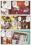 check_translation fate/grand_order fate_(series) female_protagonist_(fate/grand_order) four_(fate/grand_order) highres olga_marie riyo_(lyomsnpmp) saber translation_request