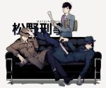 3boys 5plus5 brothers clipboard couch cowlick detective envelope fedora formal grey_background hat hat_over_eyes manila_envelope matsuno_choromatsu matsuno_ichimatsu matsuno_todomatsu multiple_boys necktie osomatsu-kun osomatsu-san pink_necktie siblings simple_background sitting suit tongue tongue_out torn_clothes trench_coat